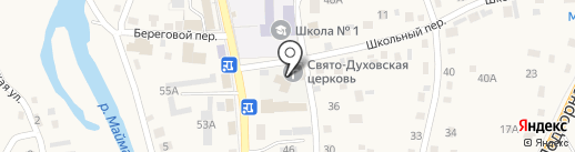 Церковь Сошествия Святого Духа на карте Маймы