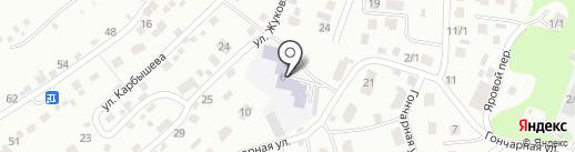 Специальная (коррекционная) общеобразовательная школа-интернат для детей с нарушениями слуха на карте Горно-Алтайска