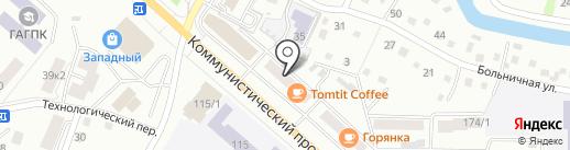 Магазин тканей и швейной фурнитуры на карте Горно-Алтайска