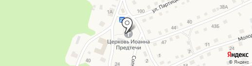 Церковь Святой Троицы на карте Гурьевска
