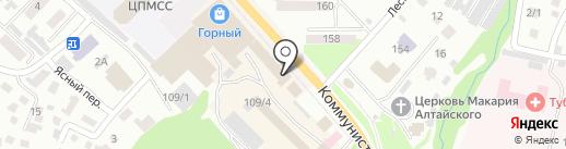 Лаура на карте Горно-Алтайска