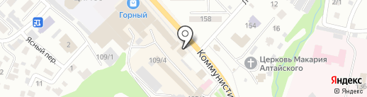 Фогель на карте Горно-Алтайска