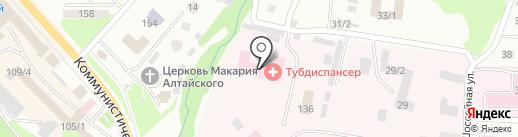 Республиканский противотуберкулезный диспансер на карте Горно-Алтайска