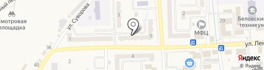 Эсут на карте Гурьевска