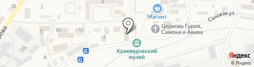Людмила на карте Гурьевска