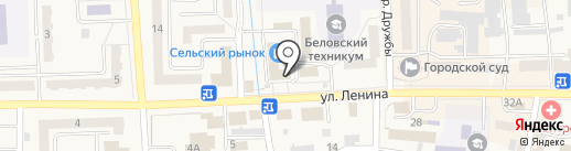 Молочные продукты из Алтая, ЗАО на карте Гурьевска