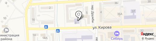 Районная детская библиотека на карте Гурьевска