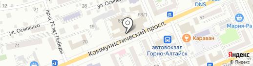 Адвокатский кабинет Киракисяна Р.С. на карте Горно-Алтайска