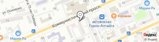 Сибирский билет на карте Горно-Алтайска