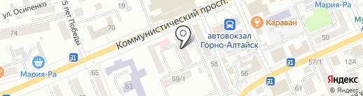 Парламент Плюс на карте Горно-Алтайска