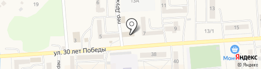 Де Люкс на карте Гурьевска
