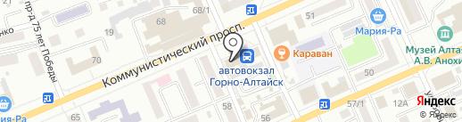 Платный туалет на карте Горно-Алтайска