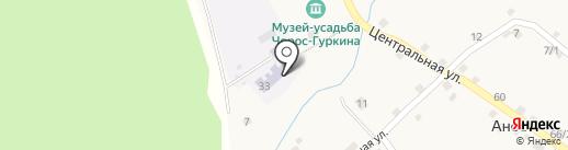 Средняя общеобразовательная школа им. Г.И. Гуркина на карте Аноса
