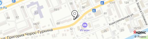 Магазин детских игрушек и сувениров на карте Горно-Алтайска
