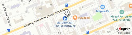 Дары Алтая на карте Горно-Алтайска