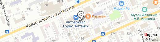 Amigo на карте Горно-Алтайска