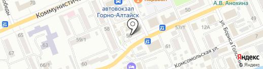 ВСК на карте Горно-Алтайска