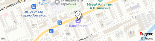 Банкомат, Банк Зенит, ПАО на карте Горно-Алтайска