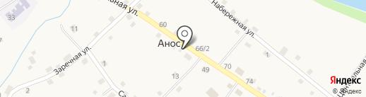 Ассоль на карте Аноса