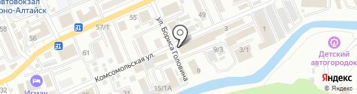 Магазин канцелярских товаров на карте Горно-Алтайска