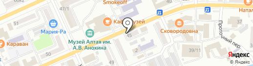 СДЭК на карте Горно-Алтайска