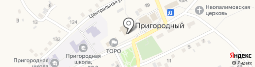 Дом культуры на карте Пригородного