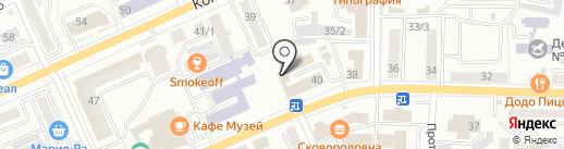 ИФНС на карте Горно-Алтайска