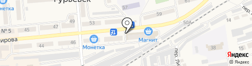 Аптечный пункт на карте Гурьевска