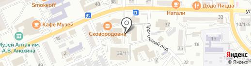 ЭкономистЪ на карте Горно-Алтайска