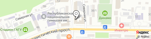 Банкомат, Сбербанк России на карте Горно-Алтайска