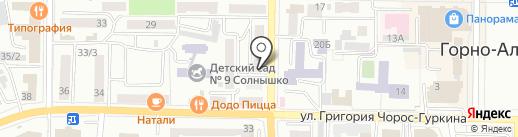 Bike x Board на карте Горно-Алтайска
