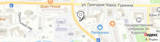 Золотой ключик на карте Горно-Алтайска