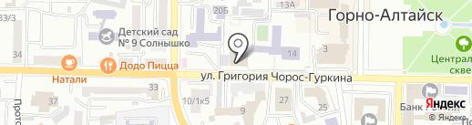 Центр детского творчества г. Горно-Алтайска на карте Горно-Алтайска