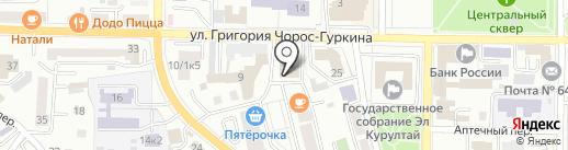 Аптека на карте Горно-Алтайска