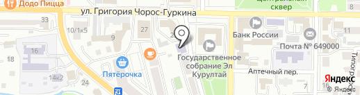 НИИ Алтаистики им. С.С. Суразакова на карте Горно-Алтайска