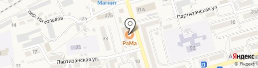Comepay на карте Гурьевска