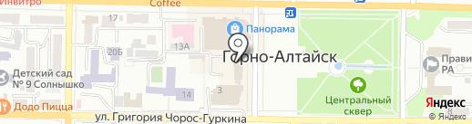 Корвет на карте Горно-Алтайска