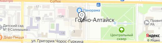 БУиС на карте Горно-Алтайска
