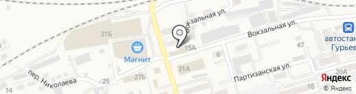 Азалия на карте Гурьевска