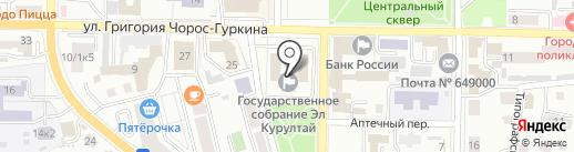 Избирательная комиссия Республики Алтай на карте Горно-Алтайска