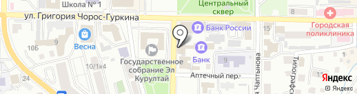 Алтайское краевое управление инкассации на карте Горно-Алтайска