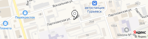Молодежный центр, МБУ на карте Гурьевска