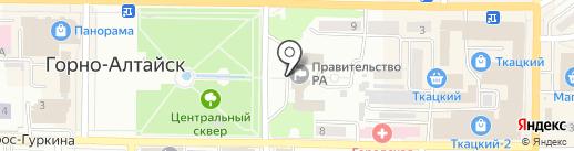 Управление делами Правительства Республики Алтай на карте Горно-Алтайска