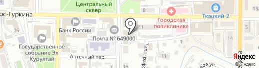 Фонд социального страхования РФ по Республике Алтай на карте Горно-Алтайска
