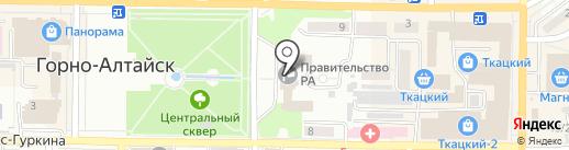 Правительство Республики Алтай на карте Горно-Алтайска