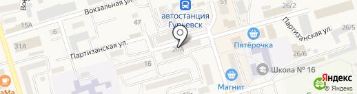 Коллегия адвокатов №28 г. Гурьевска на карте Гурьевска