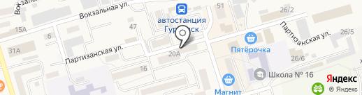 Имидж на карте Гурьевска