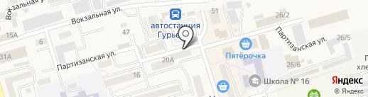 Вуаля на карте Гурьевска
