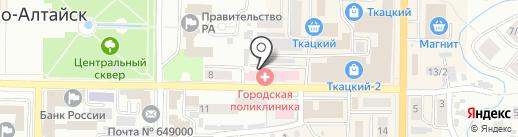Бистро на карте Горно-Алтайска