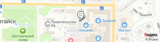 Афродита на карте Горно-Алтайска